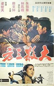 Movies downloadable ipod Da sha san fang by [480x800]