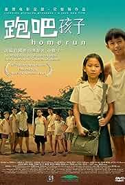 Watch Movie Homerun (Pao ba hai zi) (2003)