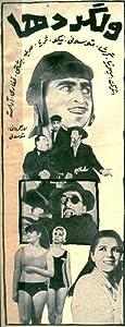 Watch usa movies Velgardha Iran [Mp4]