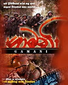 Movies pc download Gamani by Giriraj Kaushalya [hdrip]