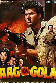 Aag Ka Gola (1990)