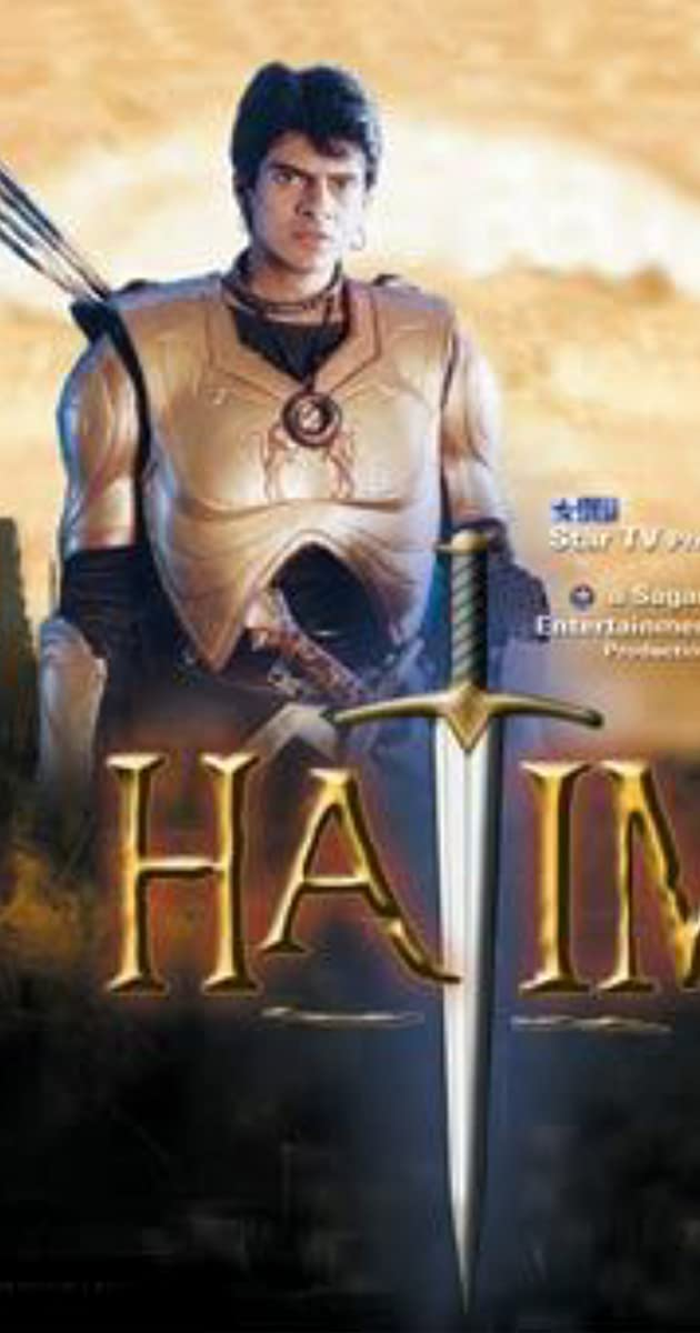 hatim drama episode 1 youtube