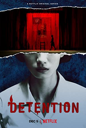 Where to stream Detention