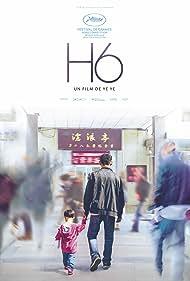 H6 (2021)