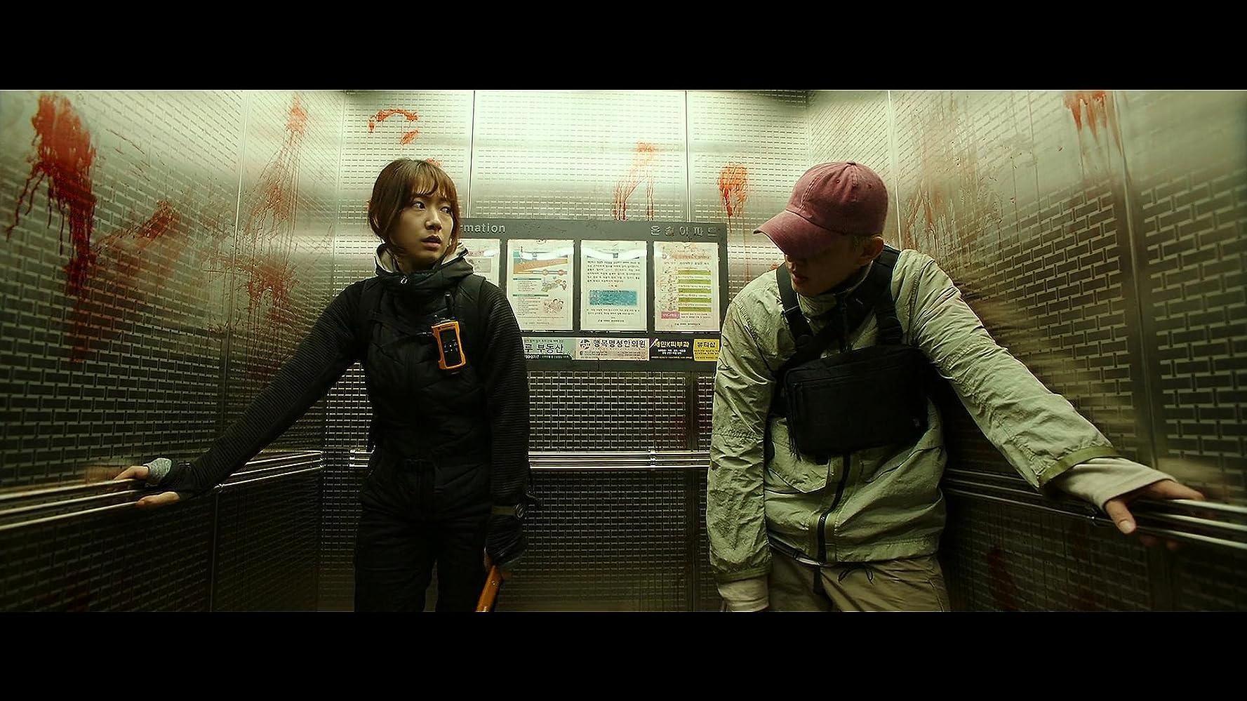Yoo Ah-In dan Park Shin-Hye berhasil membangun chemistry lewat dialog-dialog pendek (Foto: IMDB)