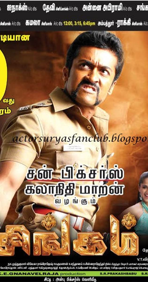 Singam Torrent Download