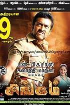 Tamil movies - IMDb