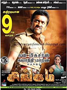 The notebook movie to download Singam India [mp4]
