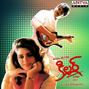 Nagma Killer Movie