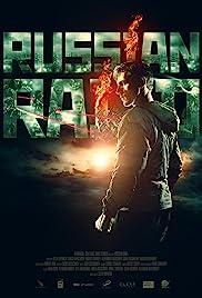 Русский рейд(2019)