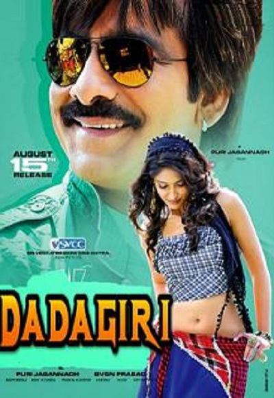 Devudu Chesina Manushulu (2012) Hindi Dubbed 720p HDRip 1.2GB Free Download
