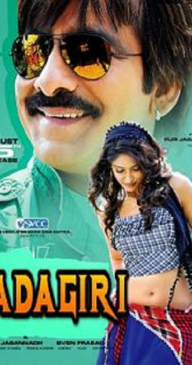 Devudu Chesina Manushulu (2012) - Photo Gallery - IMDb