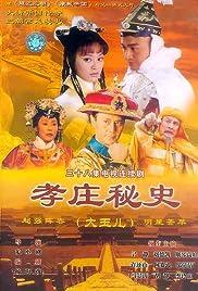 Xiao Zhuang Mi Shi Poster