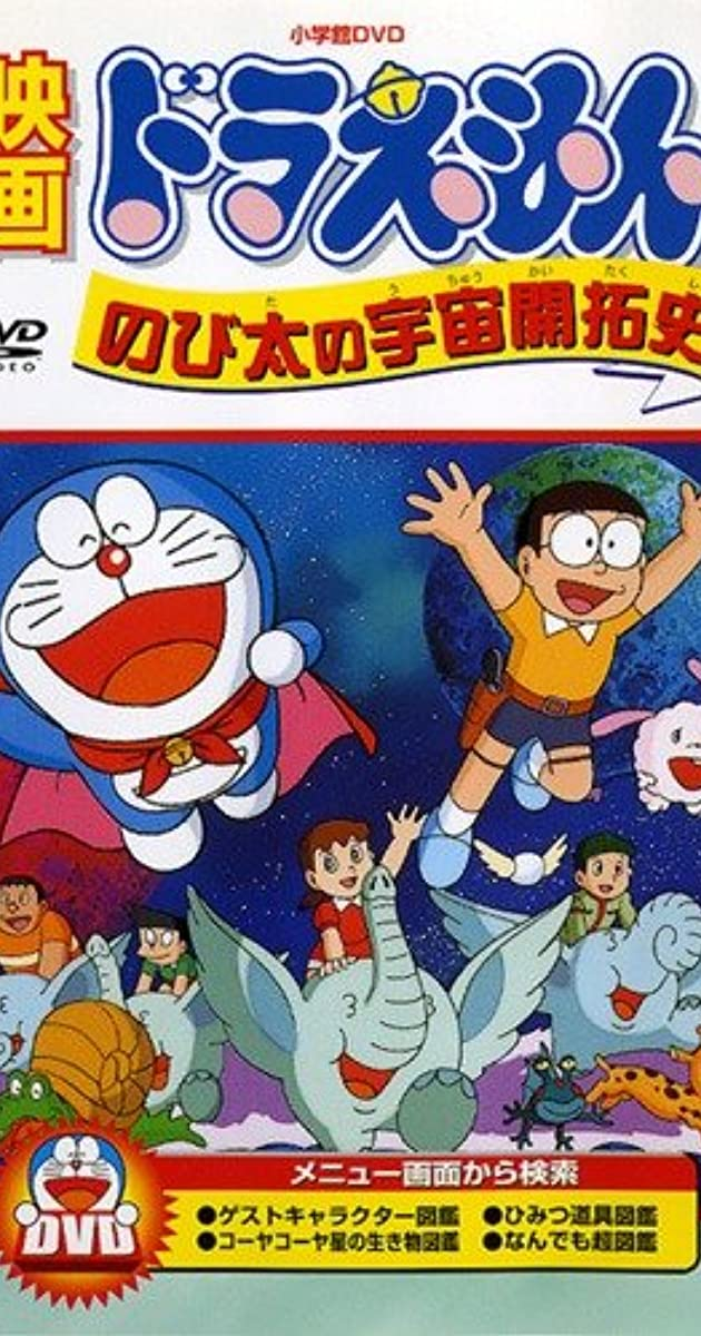 doraemon great adventure in the antarctic kachi kochi in hindi watch online