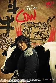Dou niu (2009)