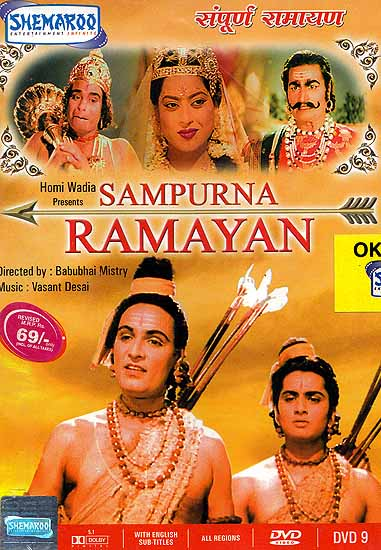 essay on ramayana in hindi