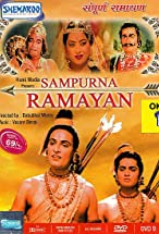 Primary image for Sampoorna Ramayana