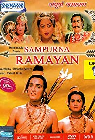 Primary photo for Sampoorna Ramayana