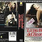 La più bella del reame (1989)