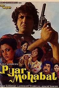 Pyaar Mohabbat (1988)