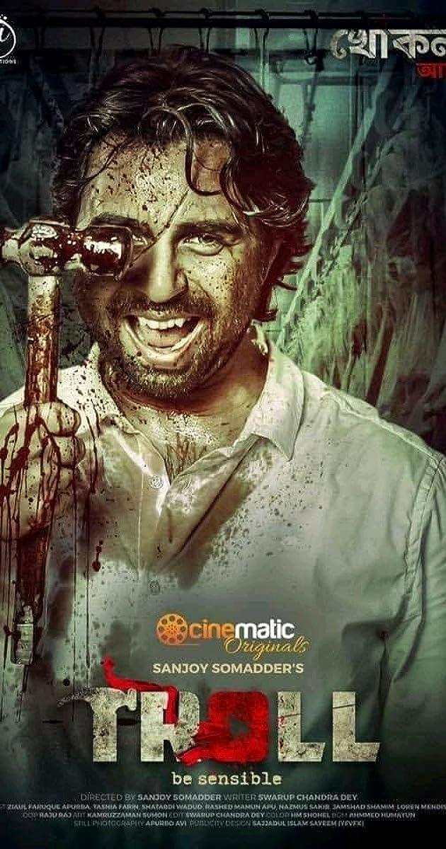 Troll (2021) Bengali HD Movie