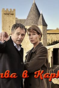 Primary photo for Murders in Carcassonne
