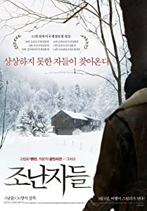 MP4 movie downloads free for ipad Jo nan-ja-deul South Korea [HDR]