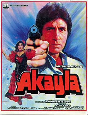 Amitabh Bachchan Akayla Movie