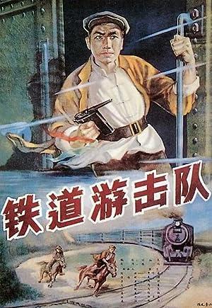 Ji Feng Tie dao you ji dui Movie