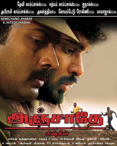 Anjathe(2008) HD Tamil Full Movie Watch Online Free
