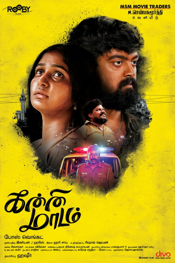 Kanni Maadam 2020 Tamil 720p HDRip ESub 1.3GB Download