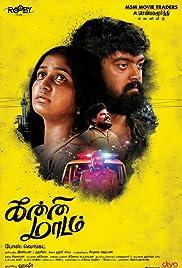 Kanni Maadam (2020) Tamil TRUE WEB-DL HEVC 480p & 720p GDrive | BSub