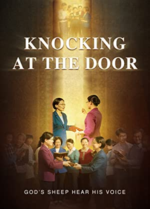 The Lord Jesus Christ Is Come: The Voice of God, Christian Movie: Knocking at the Door