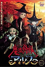 Tweeny Witches Poster