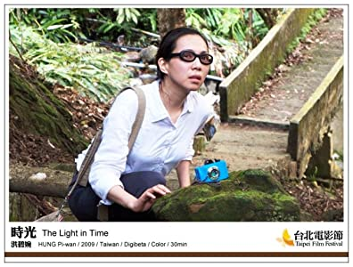 Bedste gratis download sites film The Light in Time [2K] [mov], Fang Wan, Tsai-Tang Chen (2009) Taiwan
