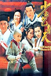 The Young Detective Poster