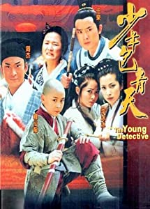 Websites for downloading free full movies Ming yang tian xia [SATRip]
