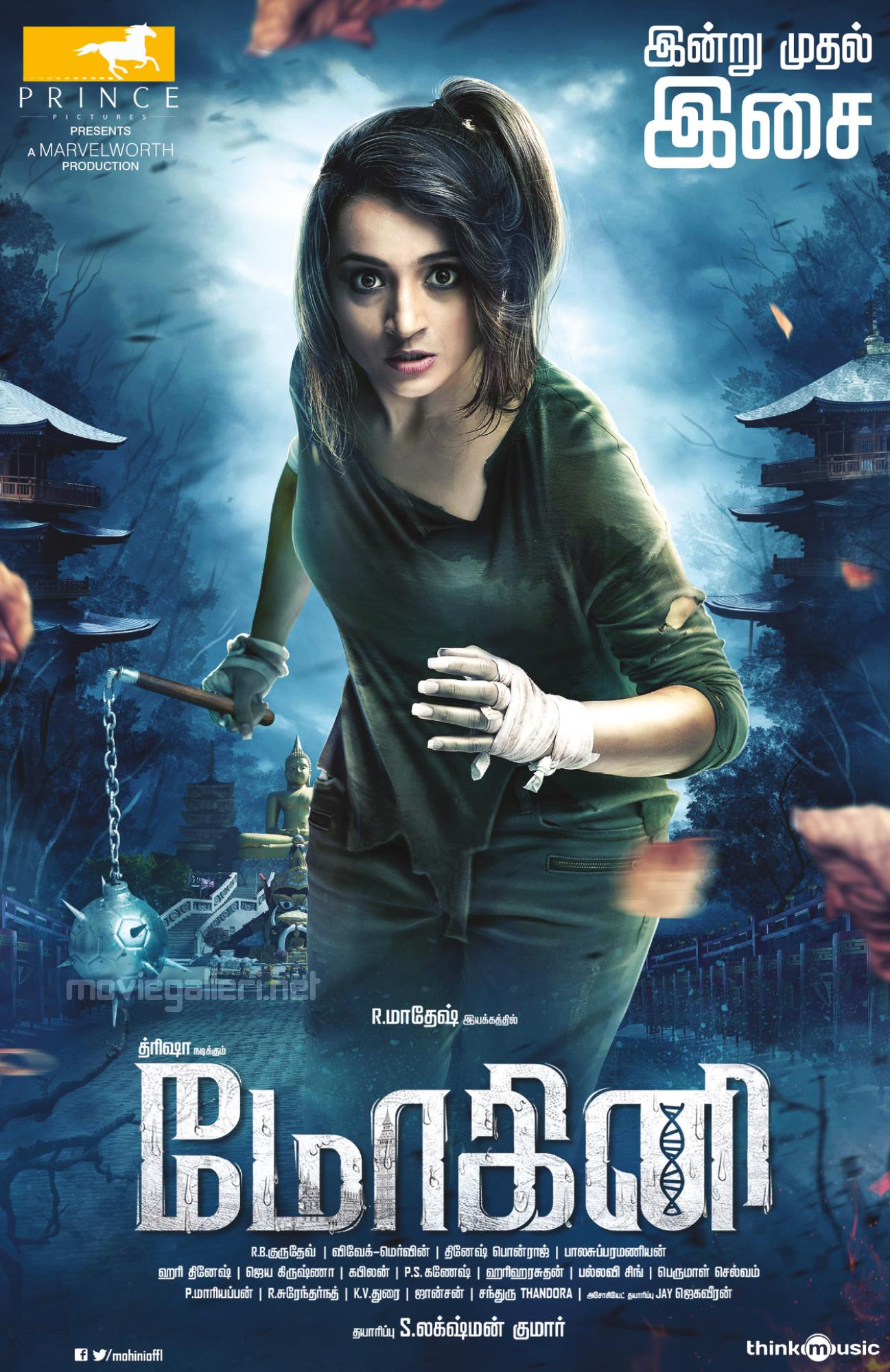 tamil movies on amazon prime