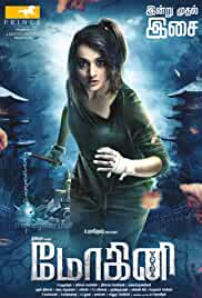 Watch Movie Mohini(2018)