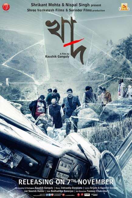 Khaad (2014) Bengali 720p WEB-DL x265 AAC 750MB