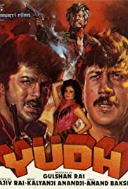 Yudh(1985) Poster - Movie Forum, Cast, Reviews