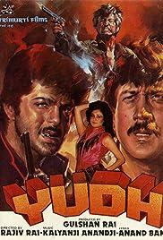 ##SITE## DOWNLOAD Yudh (1985) ONLINE PUTLOCKER FREE