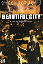 Beautiful City (2004) Poster - Movie Forum, Cast, Reviews