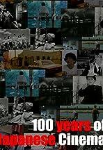Century of Cinema