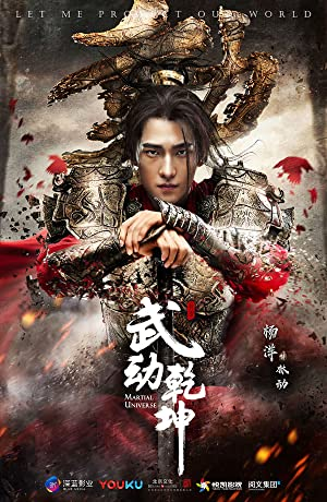 Martial Universe (Season 1) Chinese Series {Hindi ORG Dubbed} 720p WeB-HD [300MB]