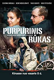 Tadas Gudaitis, Severinas Norgaila, and Giedre Mockeliunaite in The Purple Mist (2019)