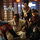 Chu zi Xi zi Pi zi (2013)