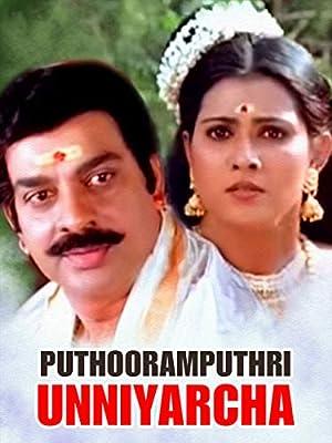 Where to stream Puthooramputhri Unniyarcha