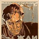 Zhdi menya (1943)