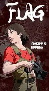Watch free movies online without downloading Kurayami no sokyokusen by [Mpeg]